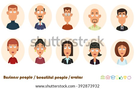 avatars business people vector