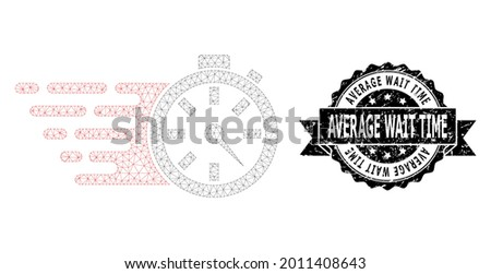 Average Wait Time grunge seal and vector timer mesh model. Black seal includes Average Wait Time caption inside ribbon and rosette. Abstract flat mesh timer, created from flat mesh. ストックフォト ©
