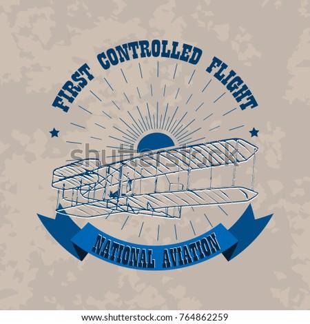 aviation emblem in retro style
