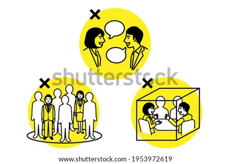 Avoid the Three Cs. Crowded place, Close-contact setting, Confined and enclosed space. Vector illustration. Photo stock ©
