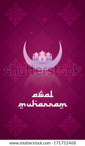 Awal Muharram for muslim Awal means beginning in English and Muharram is the name of the first month in the Muslim calendar