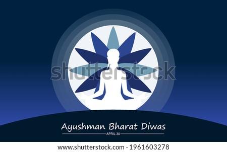 ayushman bharat day prime