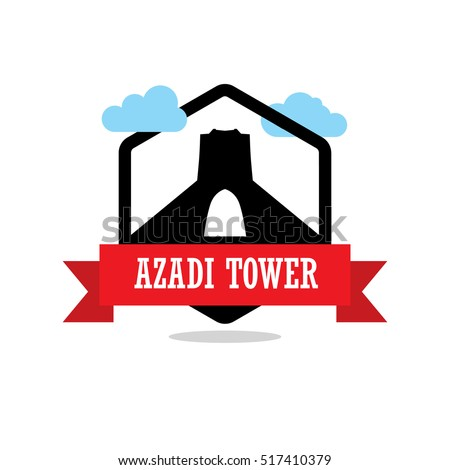 azadi tower ribbon banner with