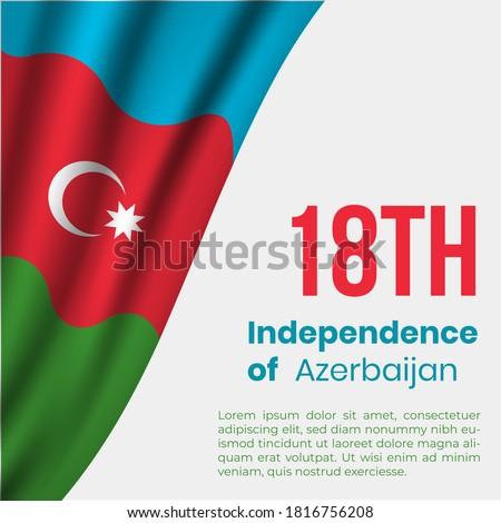 Azerbaijan independence day or republic day vector illustration. Azerbaijan flag. Azerbaijan wavy flag  on plain background. Republic day template. Baku Azerbaijan.