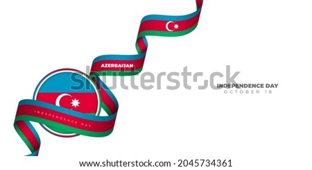 Azerbaijan round flag vector illustration with waving Azerbaijan ribbon. Azerbaijan Independence day. good template for Azerbaijan Independence day or national day design.