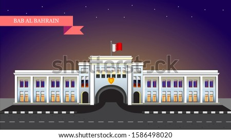 Bab Al Bahrain. Historic sight seeing. Night time view vector image of city's famous heritage monument. Tourist spot and place for visitors to see and things to do in the country.