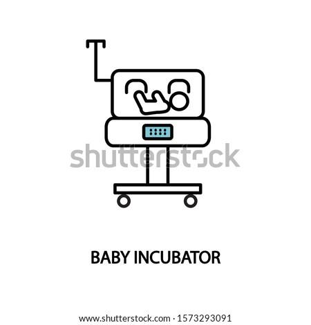 Baby incubator. Neonatal intensive care unit. Premature. Stock photo ©