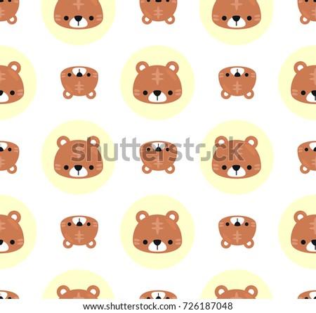 baby seamless pattern design