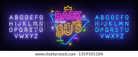 Back to 80s neon sign, bright signboard, light banner. Back to the 80's logo, emblem and label. Neon sign creator. Neon text edit