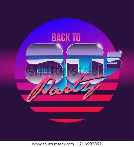 Back to 80's sign banner. Vintage styled vector illustration.