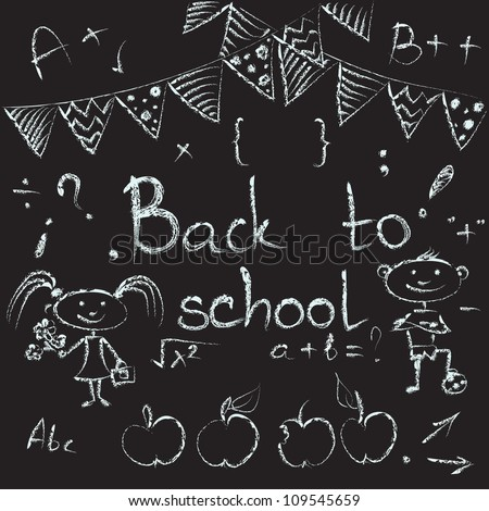 Back to school chalkboard sketch. Set of school doodle. Vector illustrations on the blackboard.