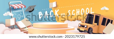 back to school colorful podium with school bus yellow and book elearning vector illustation