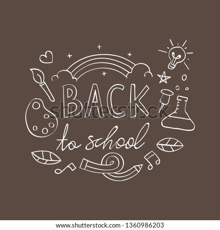 Back to school doodle illustration. Back to school vector background. Illustration with hand drawn doodles - Vector
