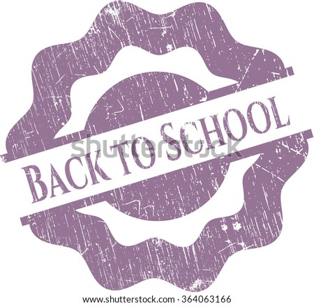 Back to School rubber grunge texture seal
