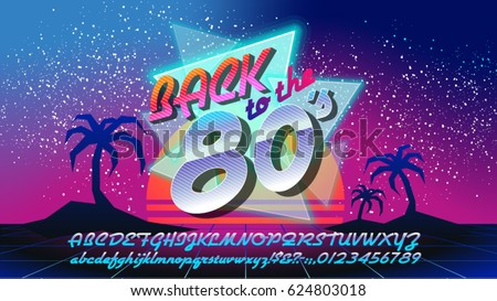 Back to the 80's banner with alphabet. Retro alphabet font banner. Alphabet vector Old style poster. Retro style disco. 80's disco party 1980, 80's fashion, 80s background, 80s neon style.