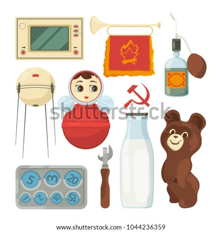 back to ussr symbols and