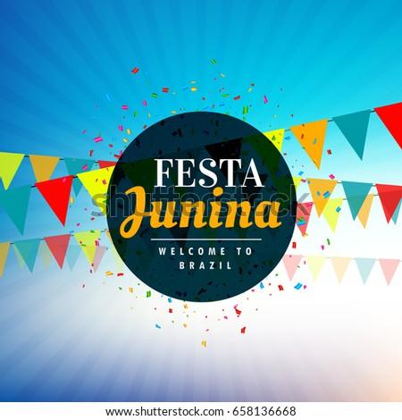 background for festa junina festival #658136668