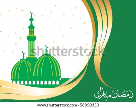 background for ramadan, vector illustration