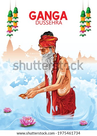 Background Illustration for Ganga Dussehra occasion, a Hindu festival  Foto stock ©