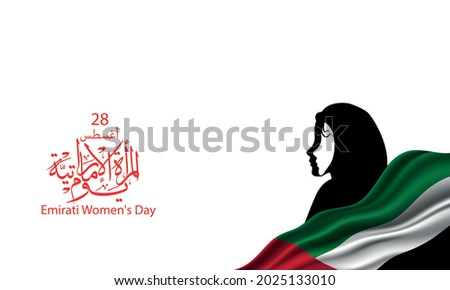 background on the occasion of the Emirati Women's Day celebration , transcription in arabic translation : - Emirati Women's Day August 28  Stockfoto ©