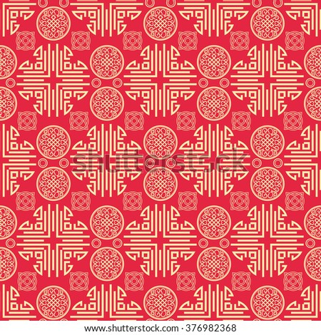 background seamless pattern