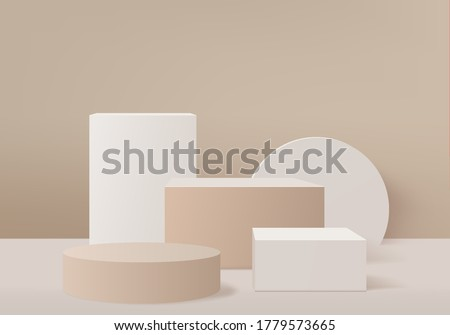 Background vector 3d brown rendering with podium and minimal cream color scene, minimal abstract background 3d rendering geometric shape brown pastel color. Stage for awards on website in modern.