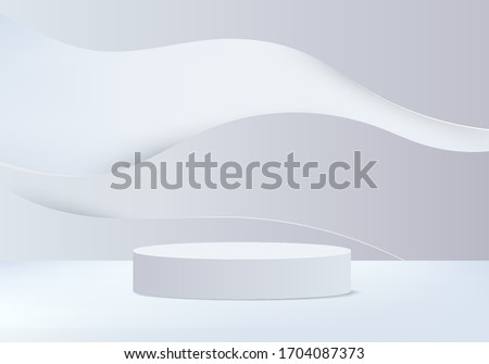 Background vector 3d grey rendering with podium and minimal white wall scene, minimal abstract gray background 3d rendering abstract geometric shape grey scene. Stage for awards on premium background