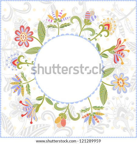 Background with bright flowers and frame