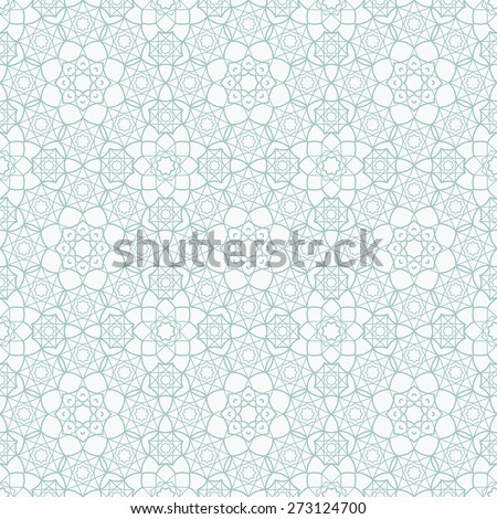 Background with Islamic Seamless Pattern. Vector illustration - stock vector