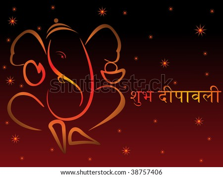 background with isolated ganpati, vector, image