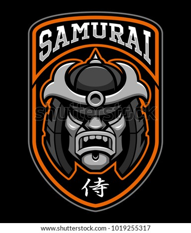 badge of samurai warrior sport