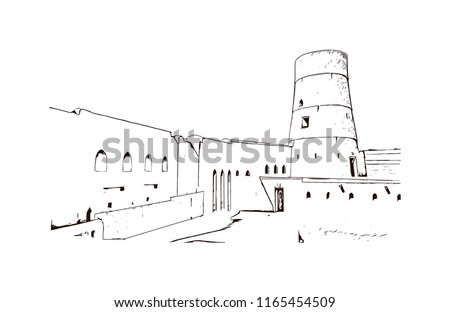Bahla Fort is one of four historic fortresses situated at the foot of the Djebel Akhdar highlands in Oman. Hand drawn sketch illustration in vector. Сток-фото ©