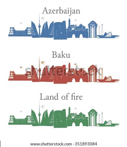 Baku Azerbaijan on national flag colour vector illustration