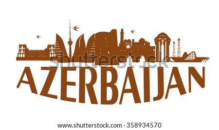 Baku Azerbaijan typographic design brown on white background vector illustration