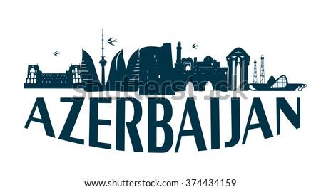 Baku Azerbaijan typographic design dark blue on white background vector illustration