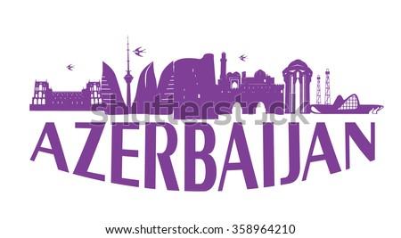 Baku Azerbaijan typographic design purple on white background vector illustration