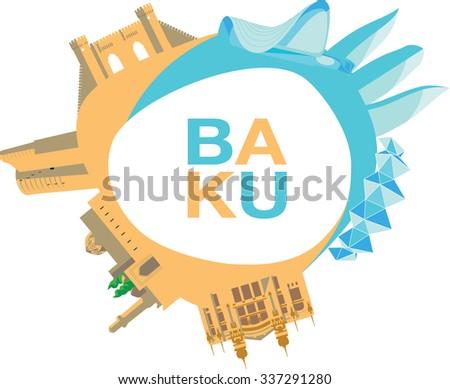 Baku logo with landmarks