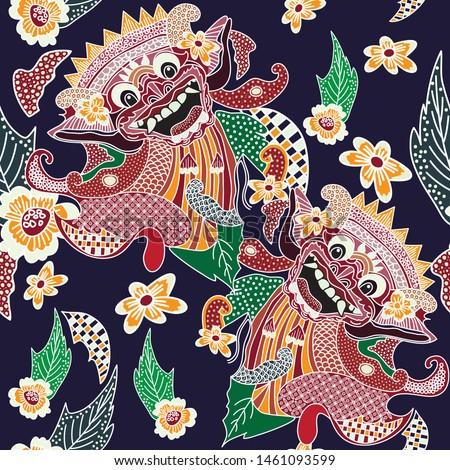 bali batik is barong head image