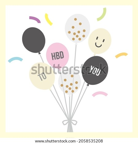 Balloons with happy birthday and paper petals.