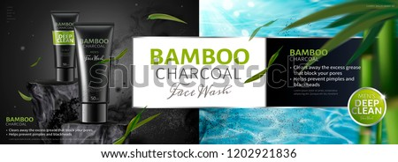 Bamboo charcoal cleansing product banner ads with flying leaves and black ingredients in 3d illustration