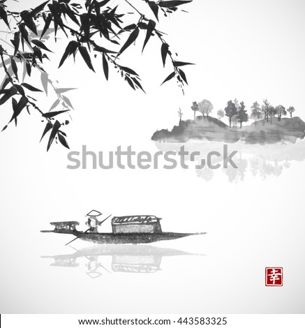 bamboo  fishing boat and island