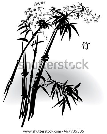 Bamboo in oriental ink painting style, vector illustration in black and white mode, may be scaled in any size without losses