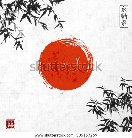 bamboo leaves and red sun