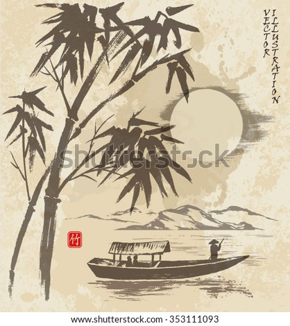 bamboo tree and boat on the