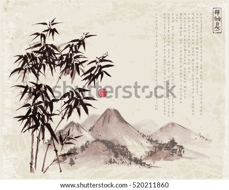bamboo tree and mountains hand