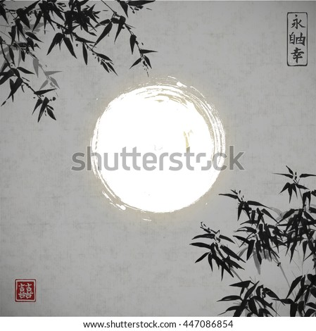 bamboo trees and the moon