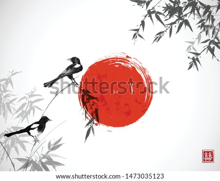 bamboo trees and two magpies