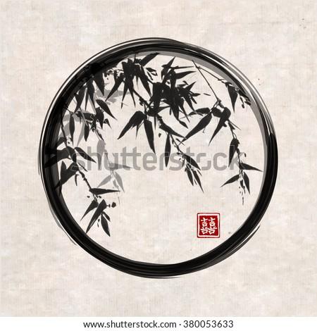 bamboo trees in black enso zen