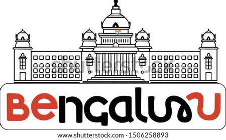 bangalore logo with vidhana
