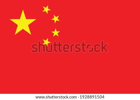Bangkok , Thailand - Feb 20,2021 : China flag, official colors and proportion correctly. National China flag. Vector illustration. EPS10.